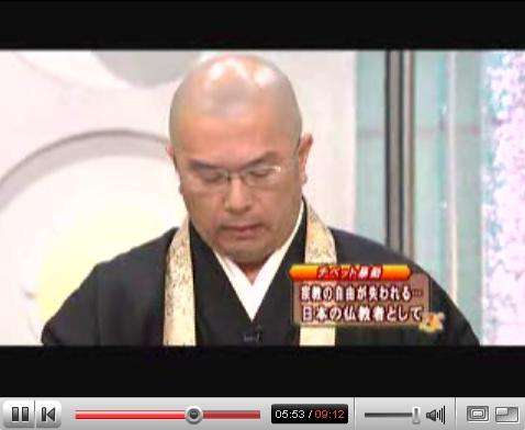 天台宗トップの住職がチベット問題について涙ながらに語る